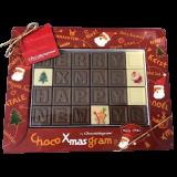 XMAS - CHOCO XMAS AND HAPPY NEW YEAR GRAM
